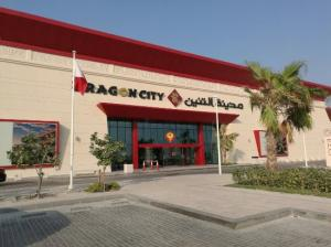 Bahrain Dragon City Shopping Tour Packages