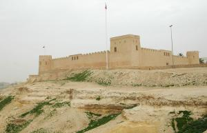 Sheikh Salman Bin Ahmed Al Fateh Fort Tour Packages